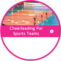Cheerleading for Sports Teams