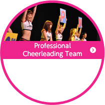 Professional Cheerleading Team